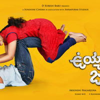 Uyyala Jampala First Look Posters | Picture 622329