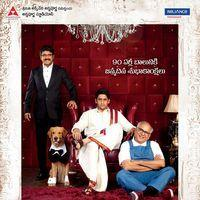 Manam Movie Wallpapers