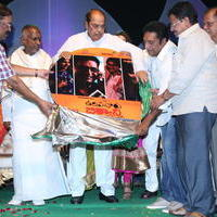 Ulavacharu Biryani Movie Audio Launch Photos | Picture 738187