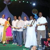 Ulavacharu Biryani Movie Audio Launch Photos | Picture 738203