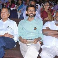 Anamika Movie Audio Launch Pictures | Picture 747565