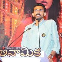 Sekhar Kammula - Anamika Movie Audio Launch Pictures | Picture 747574