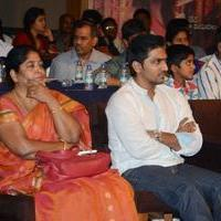 Anamika Movie Audio Launch Pictures | Picture 747578