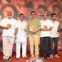 Anamika Movie Audio Launch Pictures