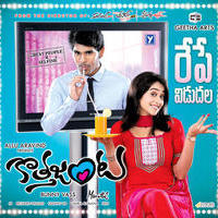 Kotha Janta Movie Release Posters