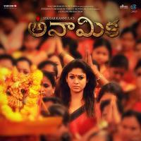 Anamika Movie Posters | Picture 706555