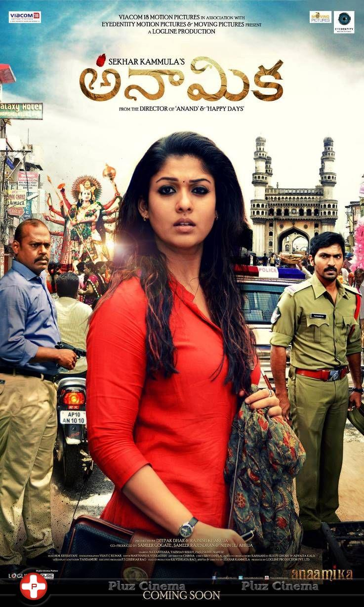 Anamika Movie Wallpapers | Picture 705378