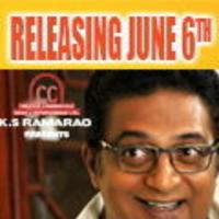 Ulavacharu Biryani Movie Posters | Picture 759834