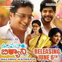 Ulavacharu Biryani Movie Posters | Picture 759836
