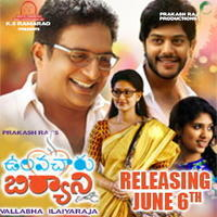 Ulavacharu Biryani Movie Posters | Picture 759838