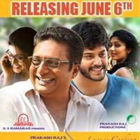 Ulavacharu Biryani Movie Posters | Picture 759839