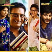 Ulavacharu Biryani Movie Posters | Picture 759840