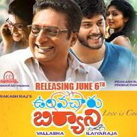 Ulavacharu Biryani Movie Posters | Picture 759841