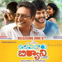 Ulavacharu Biryani Movie Posters | Picture 759844