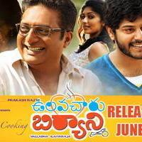 Ulavacharu Biryani Movie Posters | Picture 759846