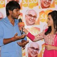 Sundeep Kishan - Manam Movie Premiere Show Photos | Picture 756487