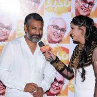 S. S. Rajamouli - Manam Movie Premiere Show Photos | Picture 756503