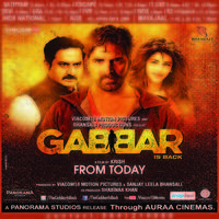 Gabbar is Back Movie Release Wallpapers