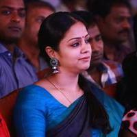 Jyothika - 36 Vayathinile Movie Audio Launch Photos | Picture 1010166