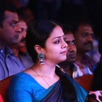 Jyothika - 36 Vayathinile Movie Audio Launch Photos | Picture 1010287
