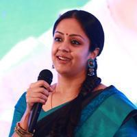 Jyothika - 36 Vayathinile Movie Audio Launch Photos | Picture 1010318
