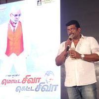 R. Parthiepan - Motta Siva Ketta Siva and Naaga Movie Launch Stills
