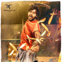 Ulkuthu Movie New Look Posters | Picture 1086074