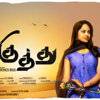Ulkuthu Movie New Look Posters | Picture 1086075