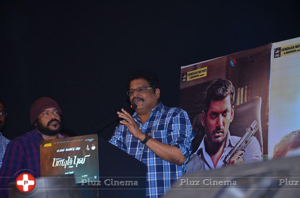 K. S. Ravikumar - Paayum Puli Movie Audio Launch Stills   Picture 1086116