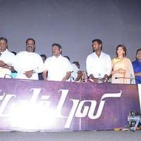 Paayum Puli Movie Audio Launch Stills | Picture 1086104