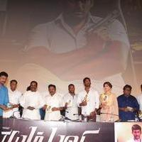 Paayum Puli Movie Audio Launch Stills | Picture 1086105