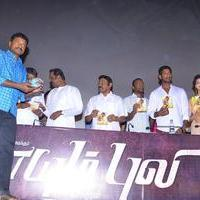 Paayum Puli Movie Audio Launch Stills | Picture 1086107