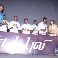 Paayum Puli Movie Audio Launch Stills | Picture 1086112