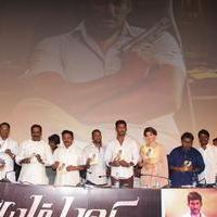 Paayum Puli Movie Audio Launch Stills | Picture 1086123