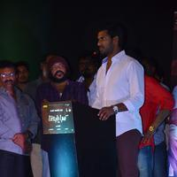 Vishal Krishna - Paayum Puli Movie Audio Launch Stills | Picture 1086127