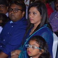 Paayum Puli Movie Audio Launch Stills | Picture 1086161