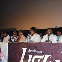 Paayum Puli Movie Audio Launch Stills | Picture 1086175