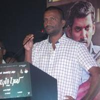 Paayum Puli Movie Audio Launch Stills