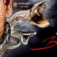 Naaga Movie First Look Posters | Picture 1086413
