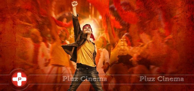 Mahesh Babu - Selvanthan Movie New Stills   Picture 1086426
