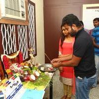 Ulkuthu Movie Pooja Stills | Picture 1085886