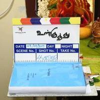 Ulkuthu Movie Pooja Stills | Picture 1085889
