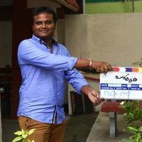 Ulkuthu Movie Pooja Stills | Picture 1085896