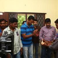 Ulkuthu Movie Pooja Stills | Picture 1085905