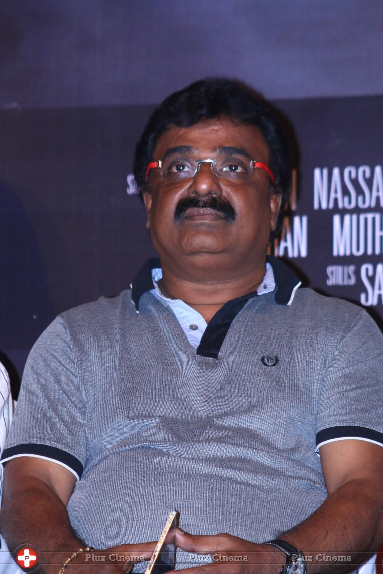 V. T. V. Ganesh - Valla Desam Movie Audio and Trailer Launch Stills | Picture 1086851