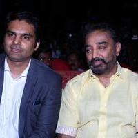 Valla Desam Movie Audio and Trailer Launch Stills | Picture 1086845