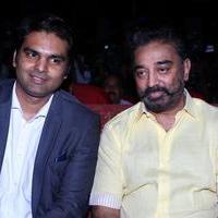 Valla Desam Movie Audio and Trailer Launch Stills | Picture 1086846
