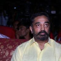 Kamal Haasan - Valla Desam Movie Audio and Trailer Launch Stills | Picture 1086847