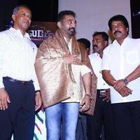 Valla Desam Movie Audio and Trailer Launch Stills | Picture 1086848