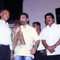 Valla Desam Movie Audio and Trailer Launch Stills | Picture 1086849